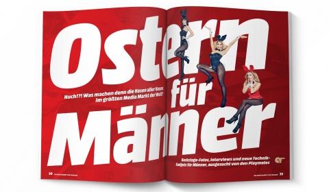 MediaMarkt Club-Magazin WOW - PLAYBOY-Kooperation (1)