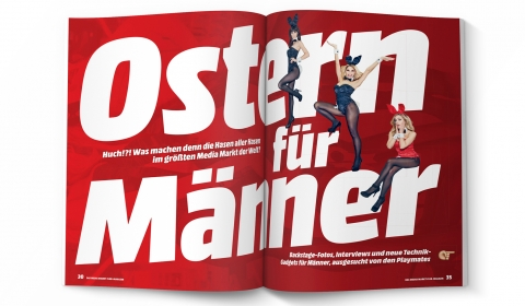 MediaMarkt Club-Magazin WOW - PLAYBOY-Kooperation (1)